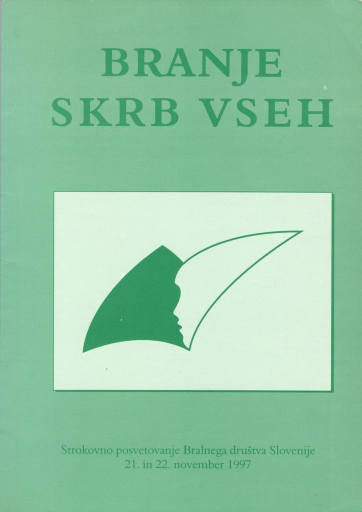 Zbornik BDS 1997