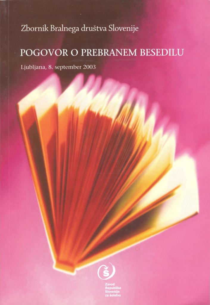 Zbornik BDS 2003