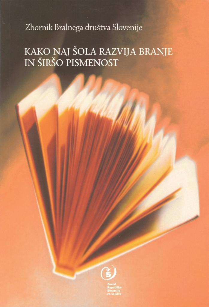Zbornik BDS 2005